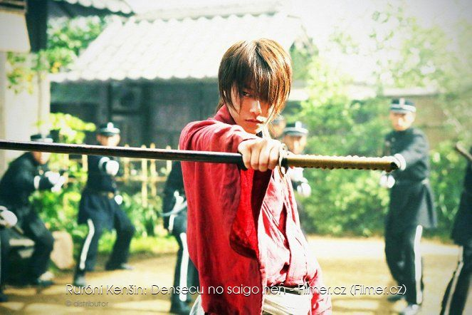 Rurouni Kenshin The Legend Ends online