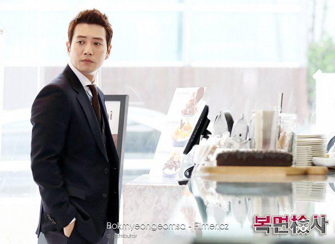Choi jong byeong gi hwal online dating 3