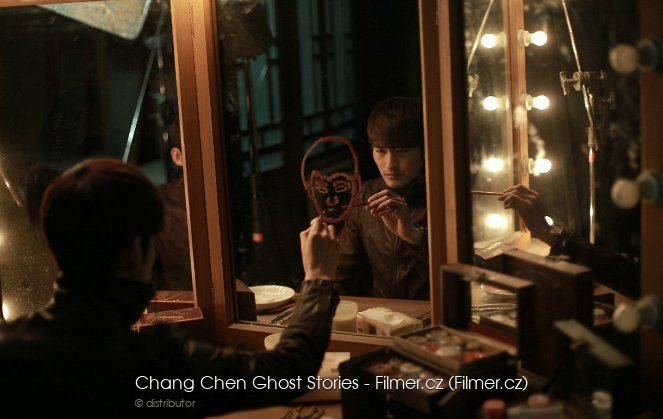 Chang Chen Ghost Stories online