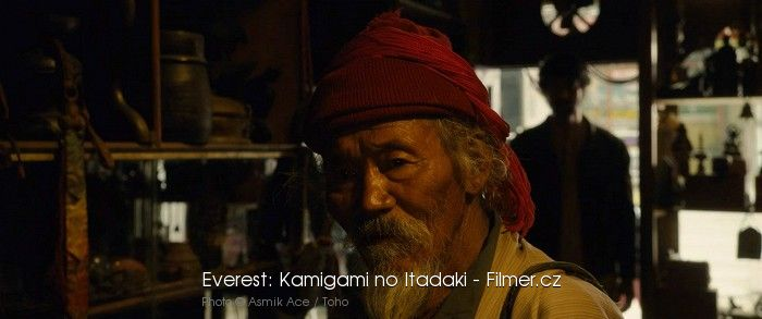 Everest Kamigami no Itadaki