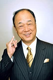 Rjósei Tajama