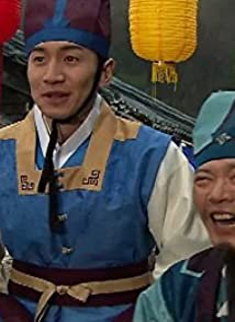 Hee-do Lee