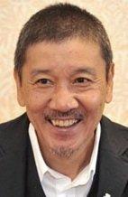 Eidži Okuda