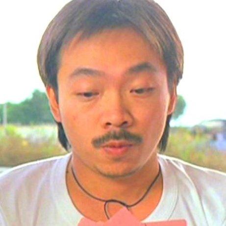 Kin-Nam Cho